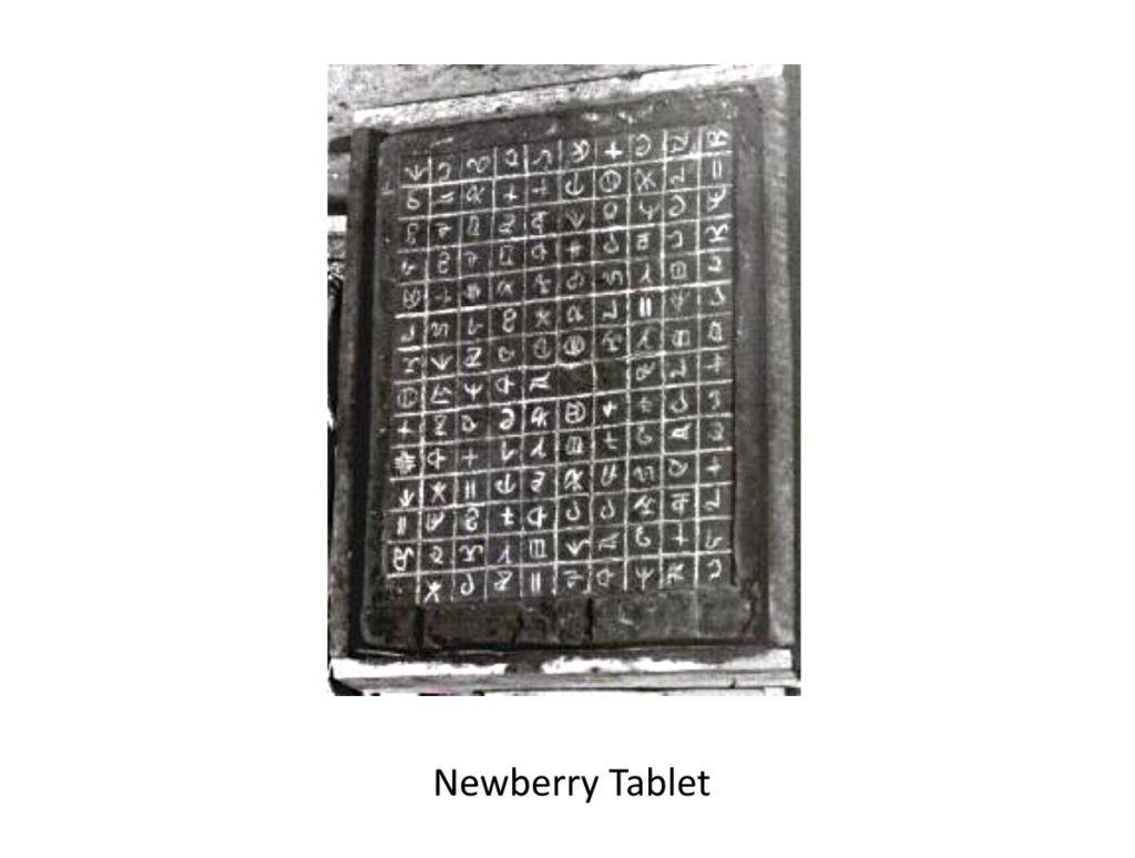 Newberry Tablet